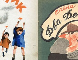 Soviet-childrens-books