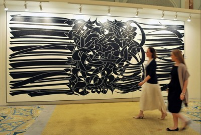 Paint Calligraphy by Mohammad Ehsayi (Persian Calligrapher)