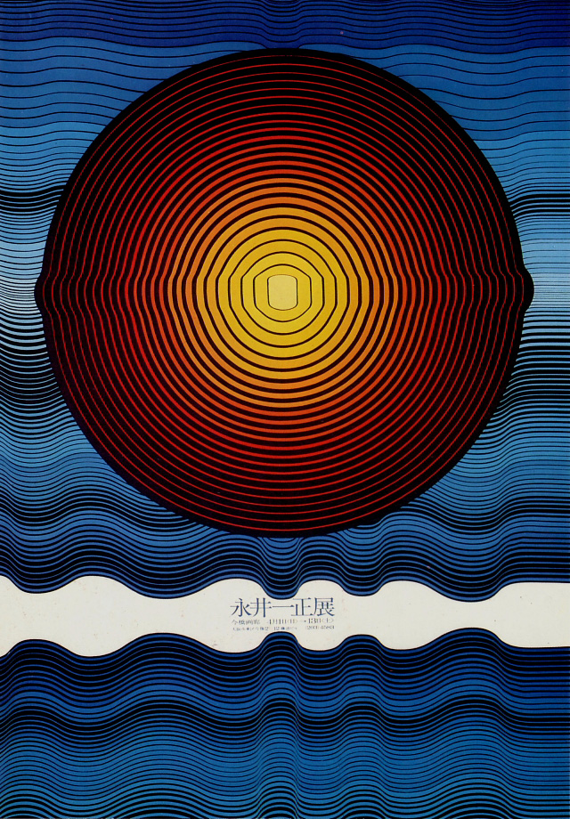 Impressive Posters by Kazumasa Nagai from the '60s and '70s.