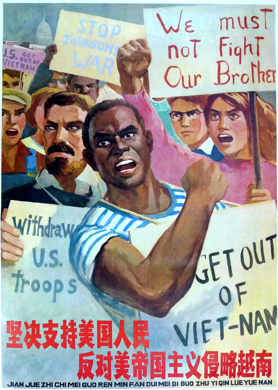 The Poster Art Of Chinese Propaganda | 1949-1990