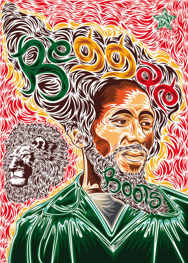 Interview with Lenin Baru Vásquez Felipe, Illustrator, 3rd place winner of the Intl. Reggae Poster Contest, 2013