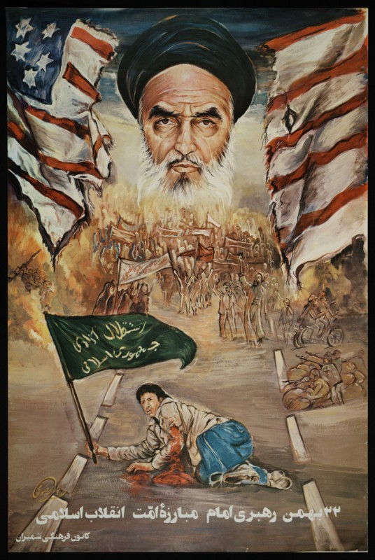 iranian revolution Causes of iran's revolution economic concerns as the price of oil (iran's major export) rose, the shah attempted to modernize iran this modernization regime pushed aside the merchant class and forced poorer peasants to become migrant workers in towns the incomes of civil servants were fixed, and .