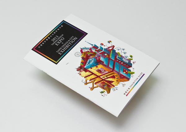 2013 TAIWAN DESIGN EXPO - 02