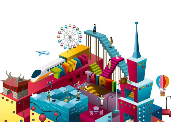 2013 Taiwan Design Expo | Branding