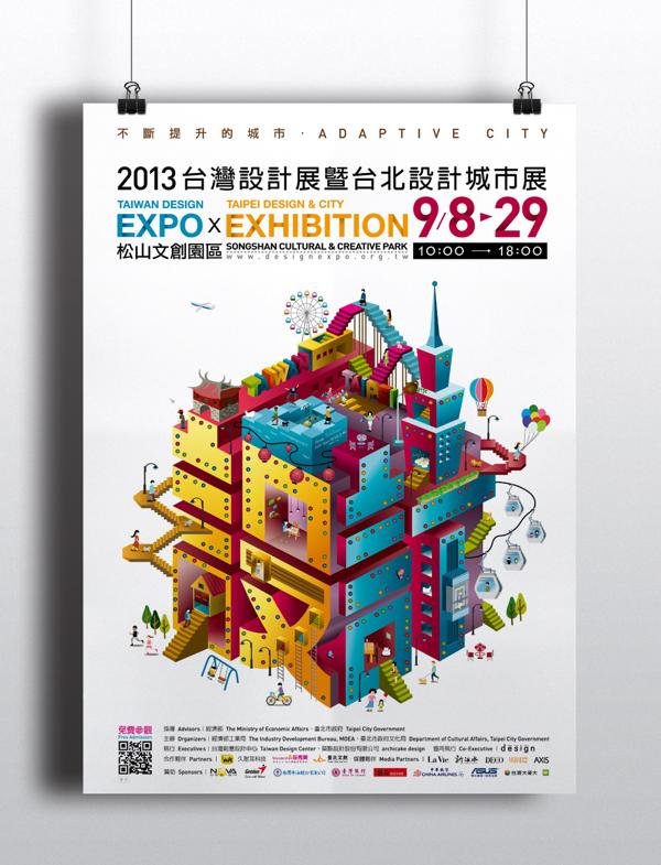 2013 TAIWAN DESIGN EXPO - 13