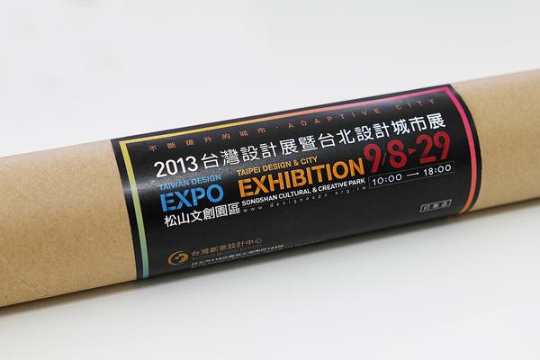 2013 TAIWAN DESIGN EXPO - 14