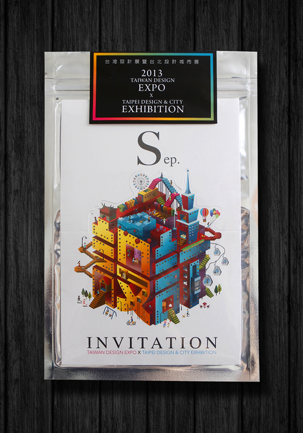 2013 TAIWAN DESIGN EXPO - 16