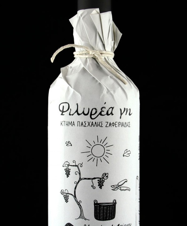 Wine Packaging Greece Filirea gi