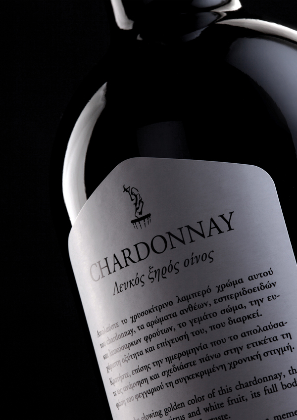 Greek Wine Label Markogianni