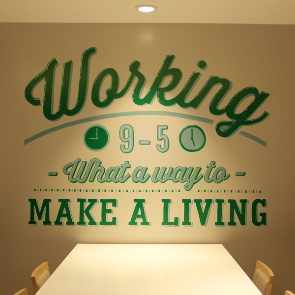 Holiday_Inn_typography_mural_21