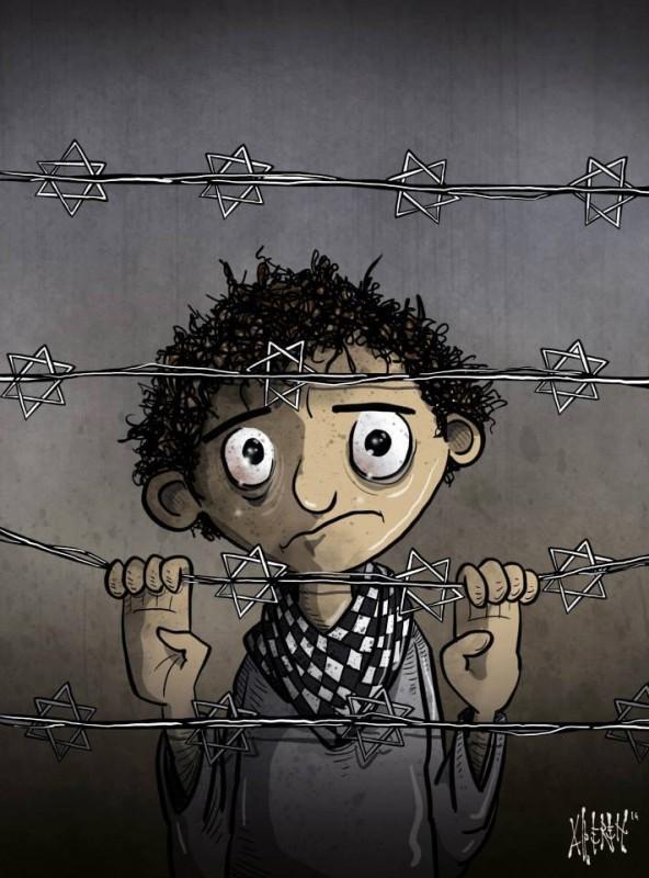 Alperen Koseoglu-Gaza