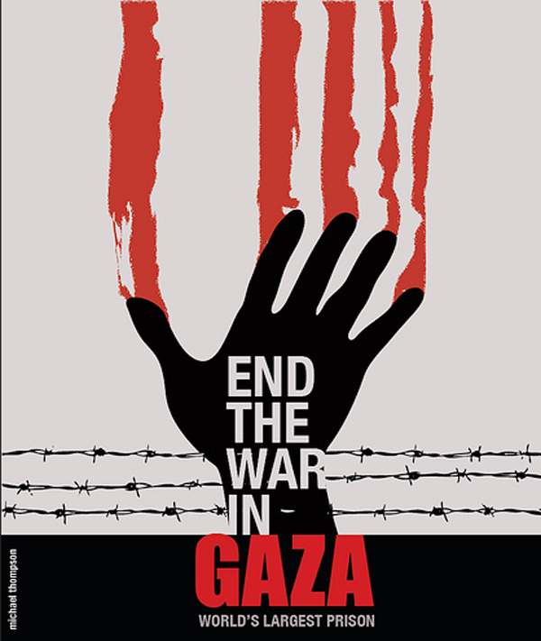 Artists Design for an End to the Killing of the Innocent in Gaza!