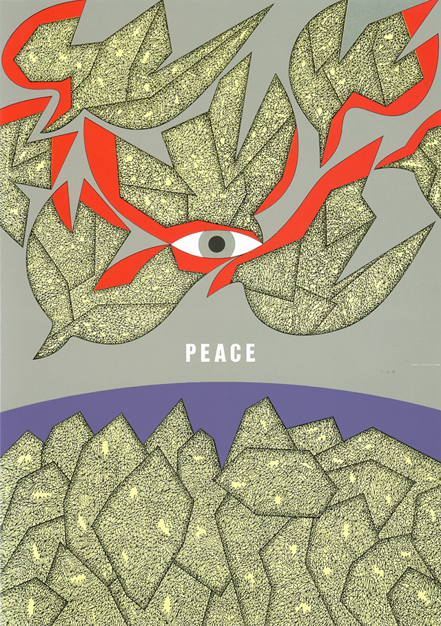 Peace (Kazumasa Nagai, 1989)