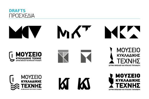 Branding - Museum of Cycladic Art - 01