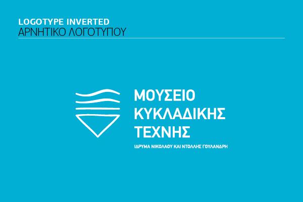 Branding - Museum of Cycladic Art - 04