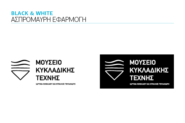 Branding - Museum of Cycladic Art - 08