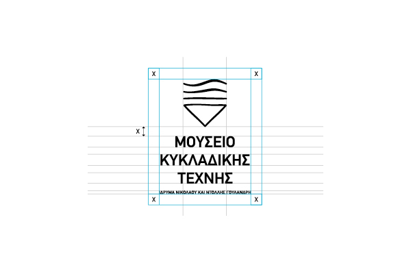 Branding - Museum of Cycladic Art - 10