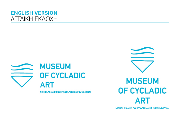 Branding - Museum of Cycladic Art - 11