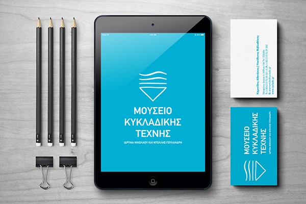 Branding - Museum of Cycladic Art - 14