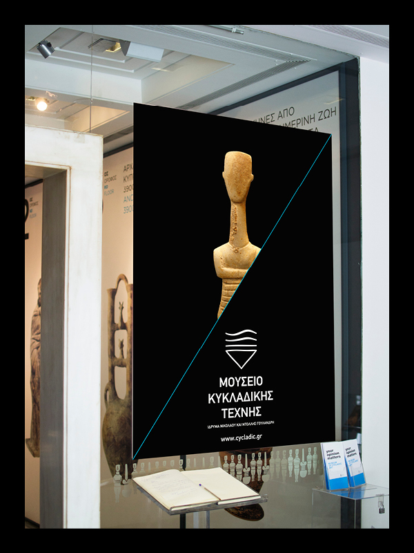 Branding - Museum of Cycladic Art - 18