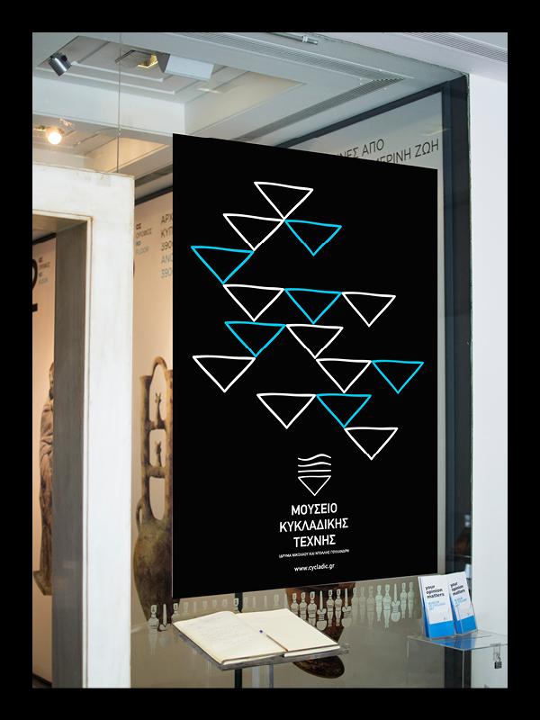 Branding - Museum of Cycladic Art - 19