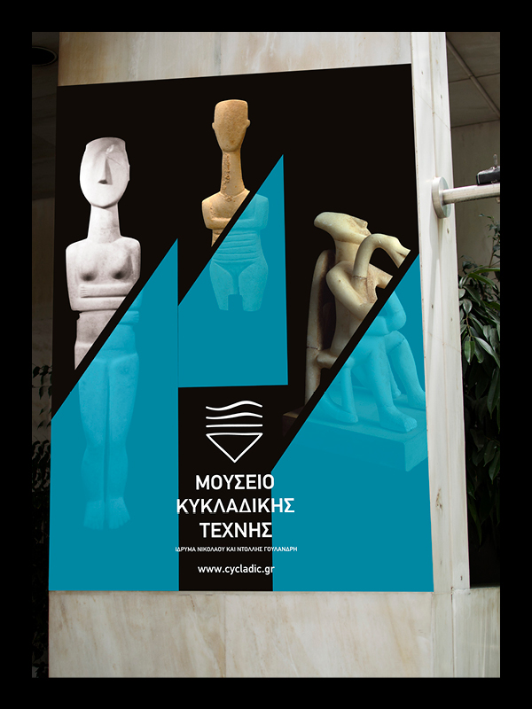 Branding - Museum of Cycladic Art - 21