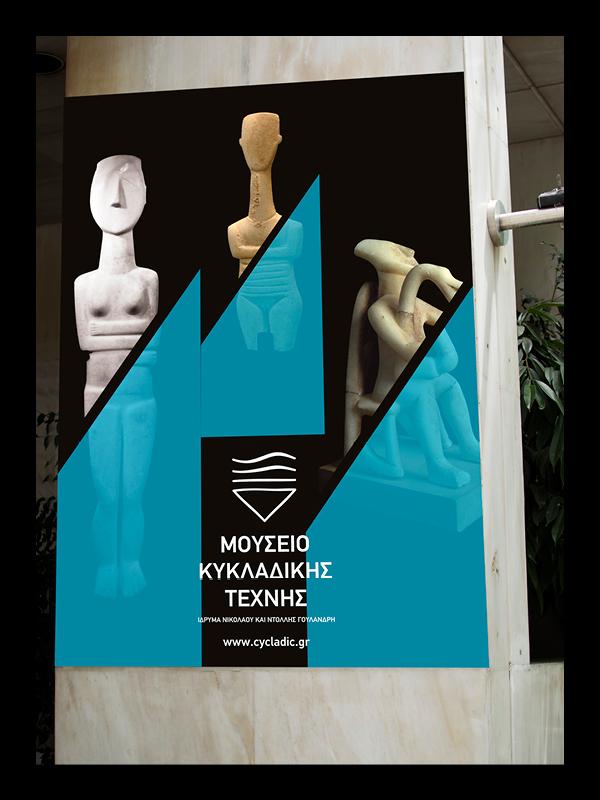 Branding - Museum of Cycladic Art - 21