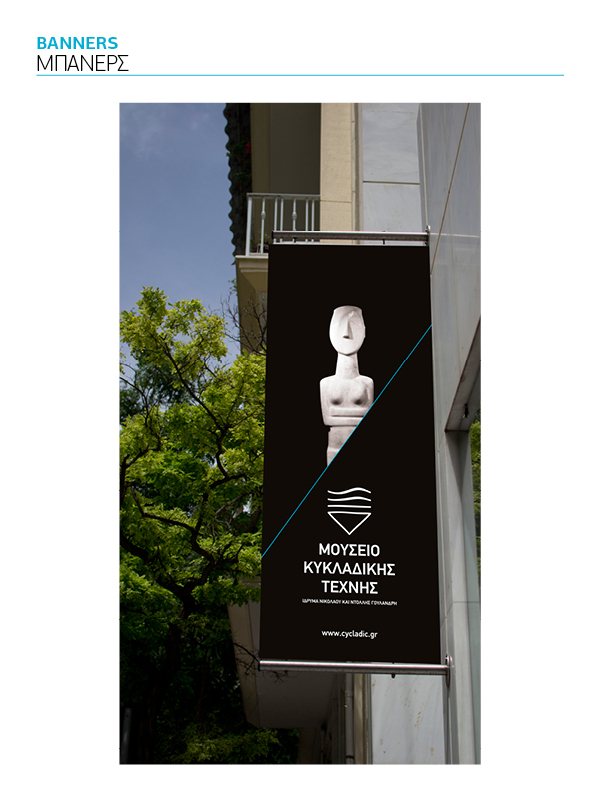 Branding - Museum of Cycladic Art - 22