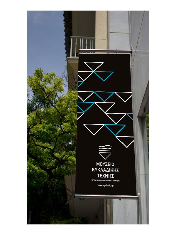 Branding - Museum of Cycladic Art - 23