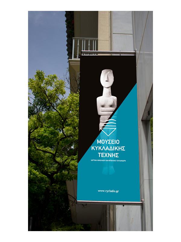 Branding - Museum of Cycladic Art - 24