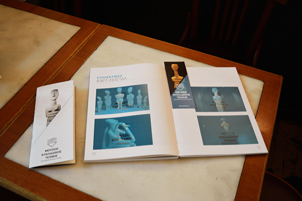 Branding - Museum of Cycladic Art - 31