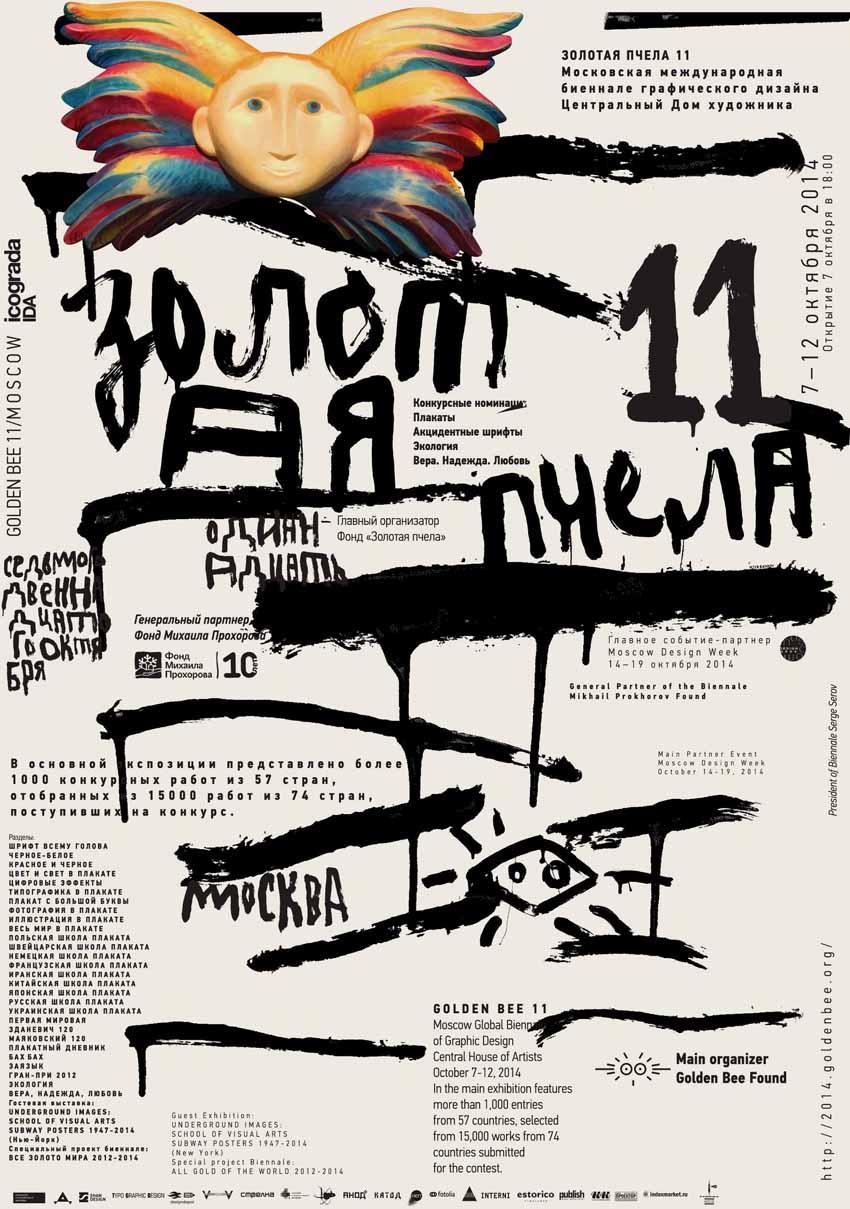 bankov posters 577 -1gb