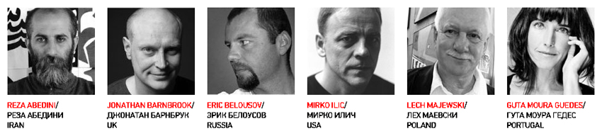 Golden Bee Moscow 2014 Jury members