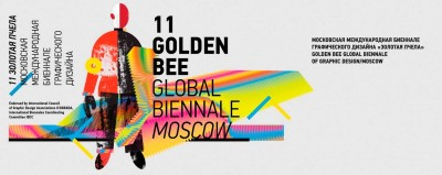 XI Golden Bee Global Biennale of Graphic Design