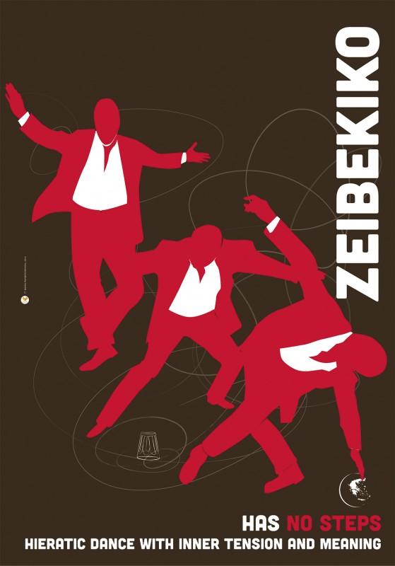 Greek-Music-Zeibekiko