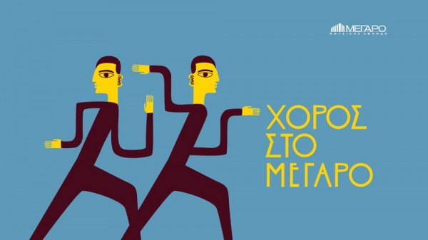 Illustrations for the Concert Venue 10 by Polka Dot Design