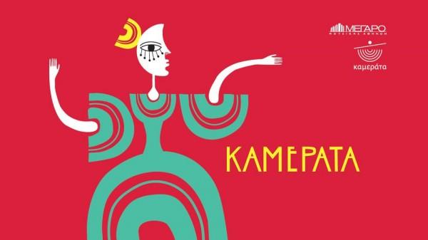 Illustrations for the Concert Venue 11 by Polka Dot Design