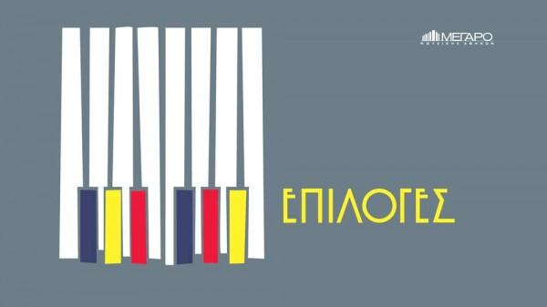 Illustrations for the Concert Venue 14 by Polka Dot Design