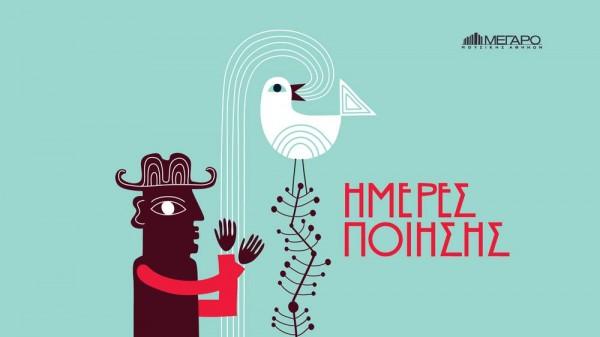 Illustrations for the Concert Venue 17 by Polka Dot Design