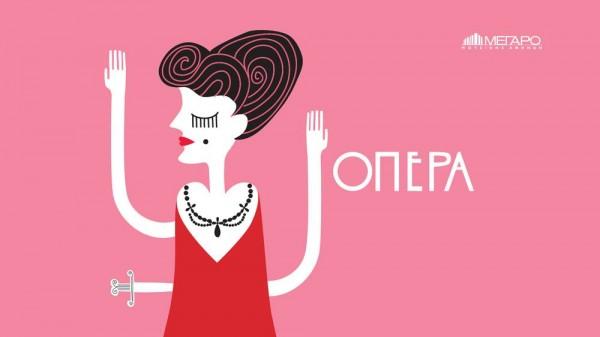 Illustrations for the Concert Venue 19 by Polka Dot Design