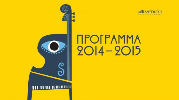 Illustrations for the Concert Venue 2 by Polka Dot Design