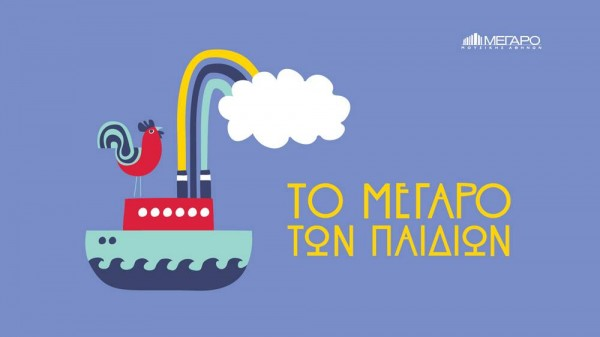 Illustrations for the Concert Venue 21 by Polka Dot Design