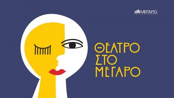 Illustrations for the Concert Venue 22 by Polka Dot Design
