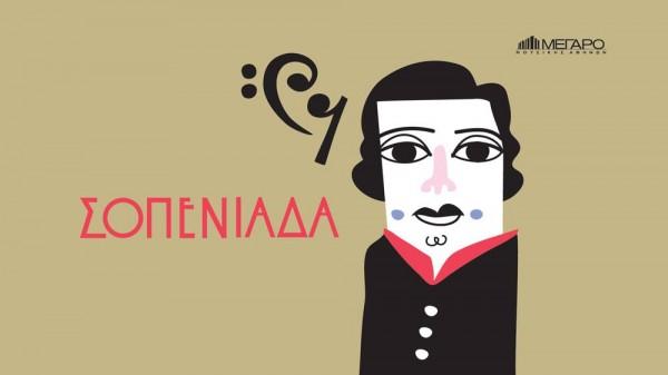 Illustrations for the Concert Venue 4 by Polka Dot Design
