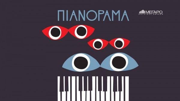 Illustrations for the Concert Venue 8 by Polka Dot Design