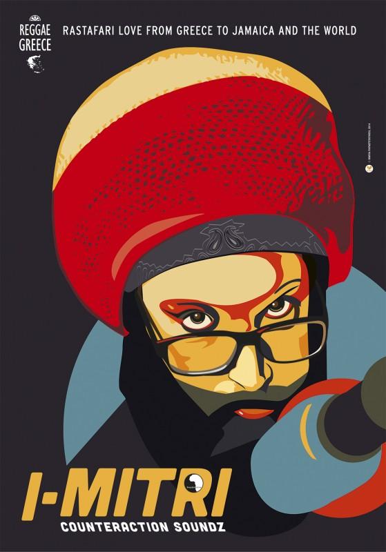 Reggae-GreekArtist-I-mitri