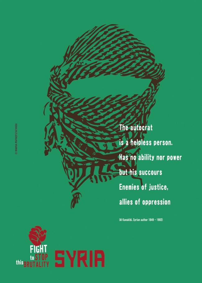 For Syria by Maria Papaefstathiou