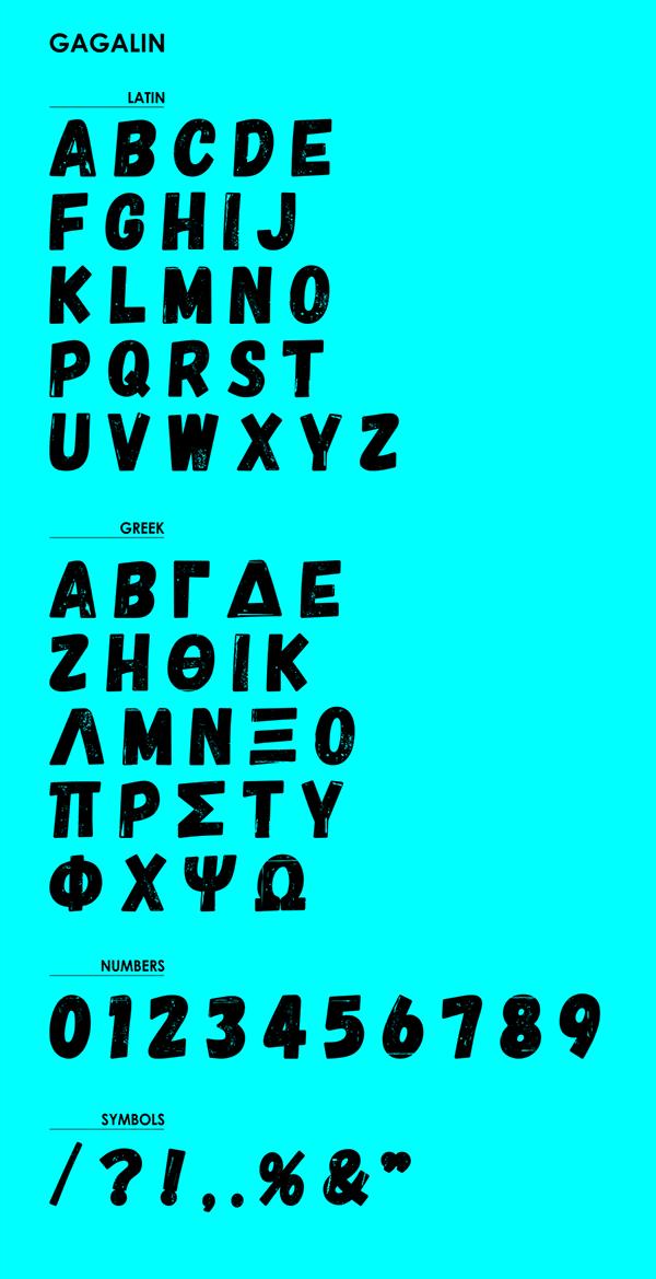 Gagalin Font-2