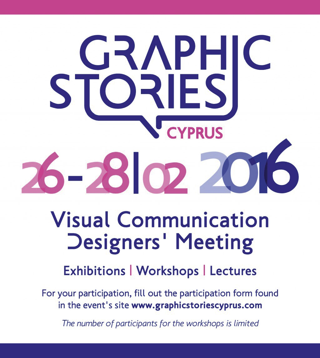 Graphic Stories Cyprus 2016 | Visual Communication Designers' Meeting
