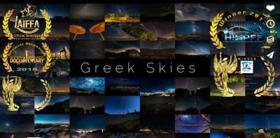 A One-Year project under Greek Skies! The Amazing Timelapse Video of Panagiotis Filippou!